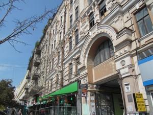 Квартира Хмельницкого Богдана, 10а, Киев, Z-1788292 - Фото1