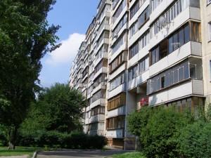 Apartment Trostianetska, 7, Kyiv, Z-678397 - Photo