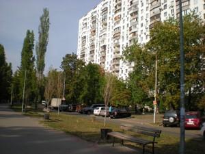 Квартира Шамо Игоря бул. (Давыдова А. бул.), 14, Киев, Z-128768 - Фото2