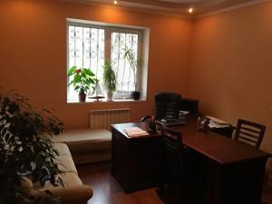 Дом Хмельницкого Богдана, Украинка, E-35116 - Фото 5