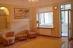 Квартира Золотоворотская, 2, Киев, F-36344 - Фото3