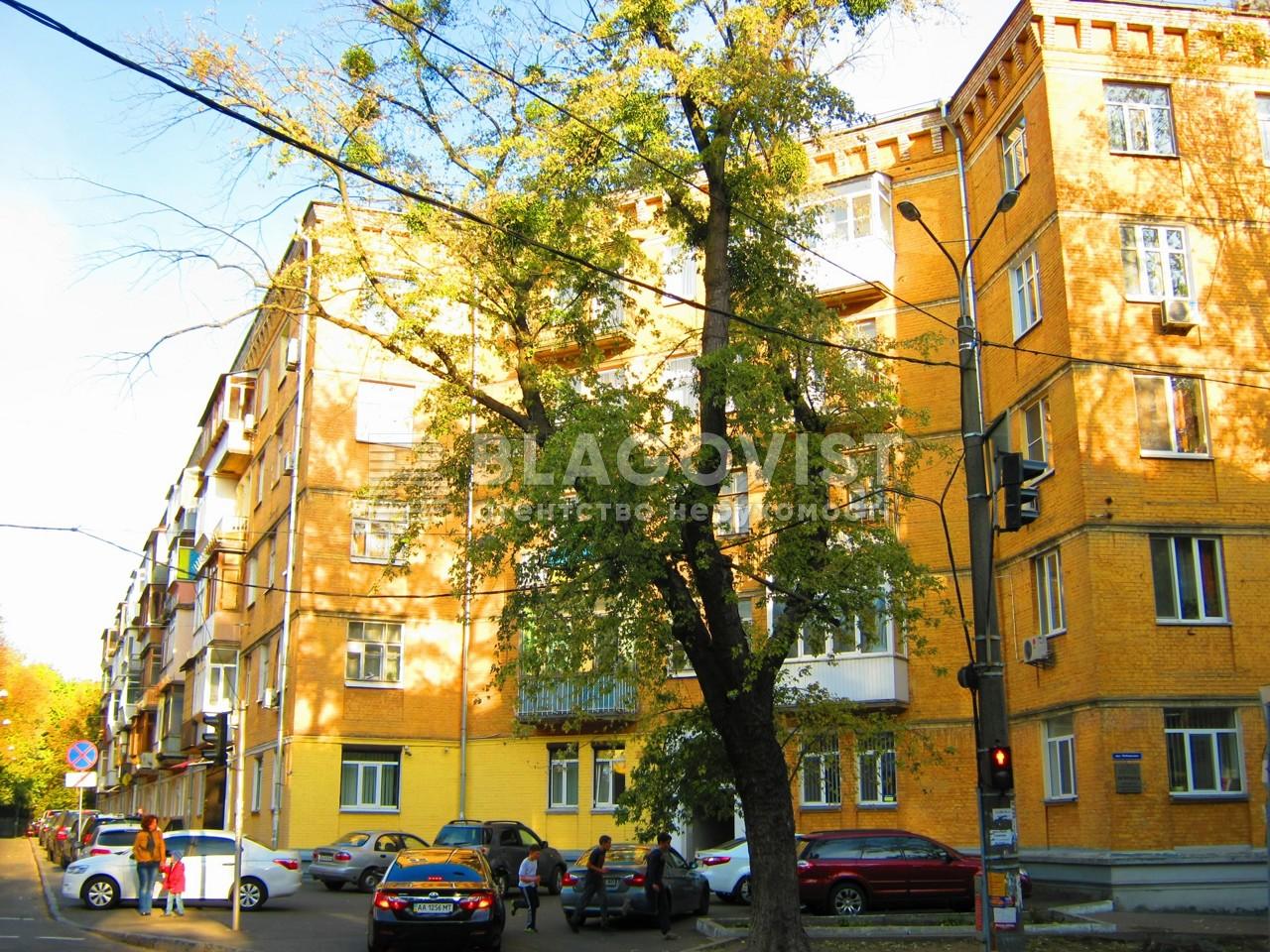 Офіс, H-39707, Цитадельна, Київ - Фото 2