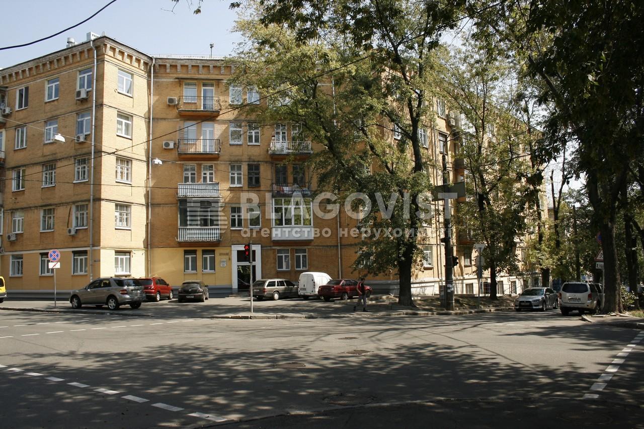 Офіс, H-39707, Цитадельна, Київ - Фото 1