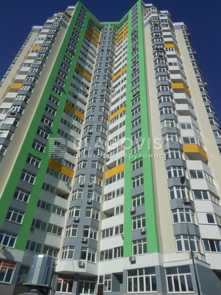Нежилое помещение, A-108660, Краснопольская, Киев - Фото 2