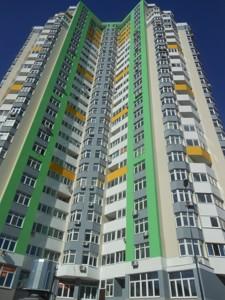 Квартира Краснопольская, 2г, Киев, Z-82497 - Фото1