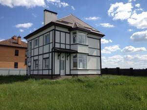 Дом Березовка, M-29907 - Фото 18
