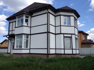 Дом Березовка, M-29907 - Фото 19