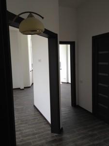 Дом M-29907, Березовка - Фото 16
