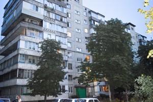 Квартира Волго-Донский пер., 2а, Киев, Z-570082 - Фото