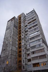 Квартира Приречная, 35, Киев, R-37240 - Фото3
