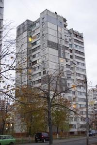 Квартира Прирічна, 35, Київ, R-37240 - Фото
