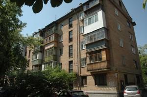 Квартира Драгомирова Михаила, 10а, Киев, H-49173 - Фото2