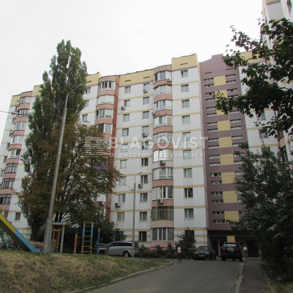Квартира F-45141, Зоологическая, 6в, Киев - Фото 1