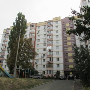 Квартира Зоологічна, 6в, Київ, R-29307 - Фото