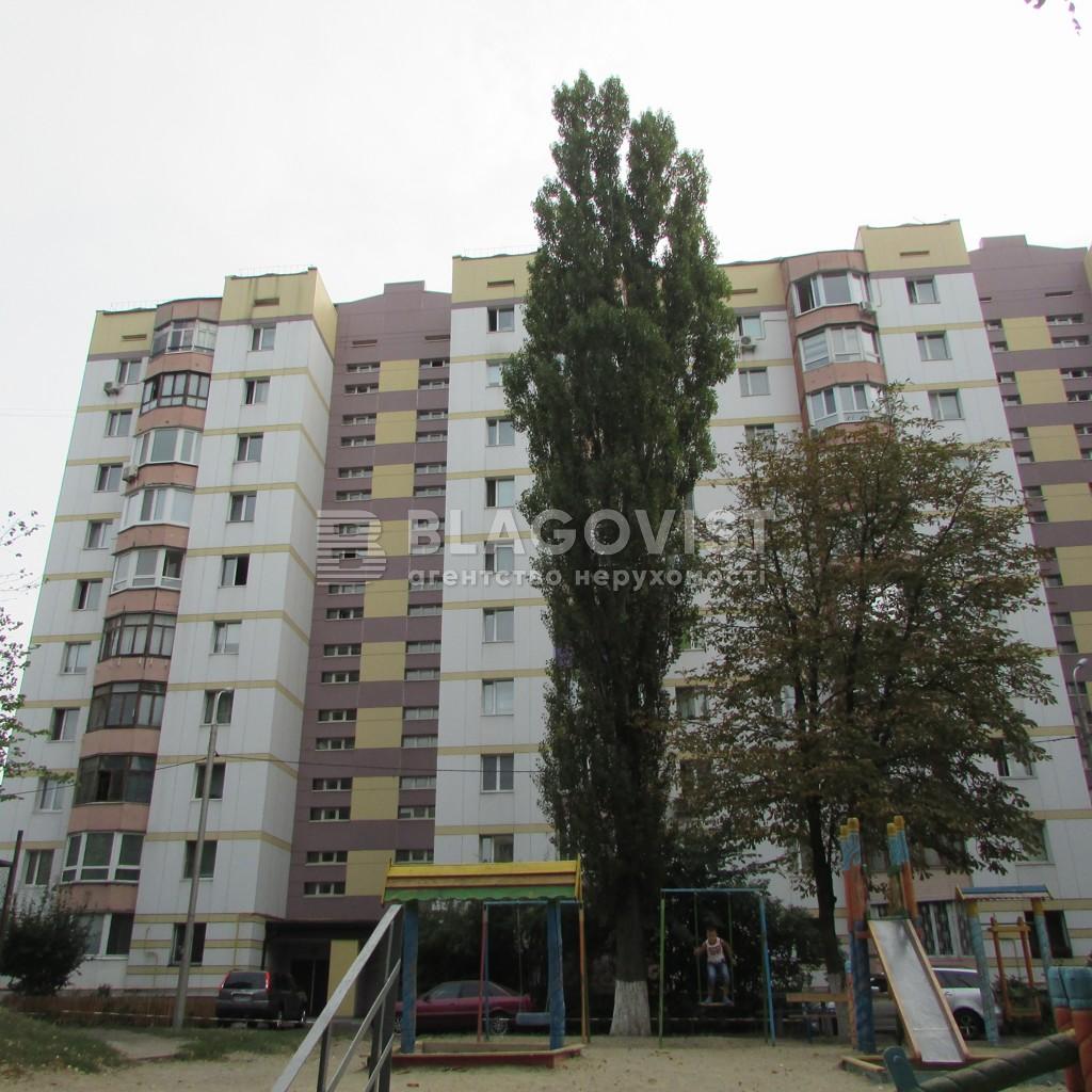 Квартира F-45141, Зоологическая, 6в, Киев - Фото 2