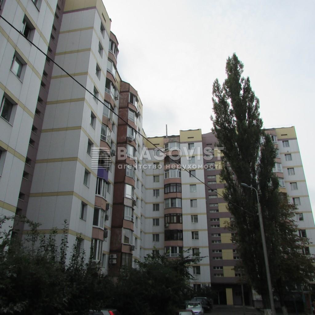 Квартира F-45141, Зоологическая, 6в, Киев - Фото 4