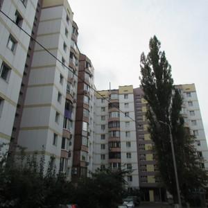 Квартира Зоологічна, 6в, Київ, R-29307 - Фото 17