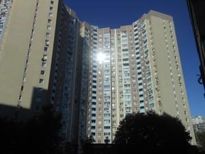 Квартира Правди просп., 19а, Київ, C-102015 - Фото 11
