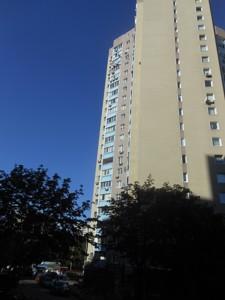 Квартира Правди просп., 19а, Київ, A-104635 - Фото 32