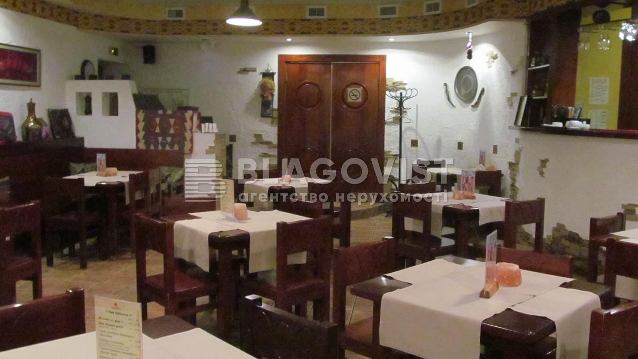 Ресторан, H-38004, Победы просп., Киев - Фото 9
