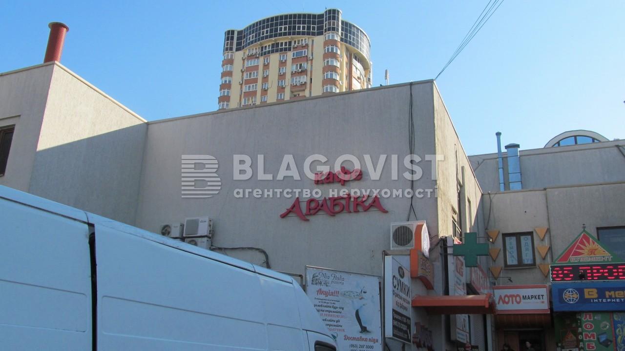 Ресторан, H-38004, Победы просп., Киев - Фото 15