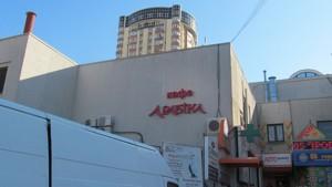 Ресторан, Победы просп., Киев, H-38004 - Фото 14