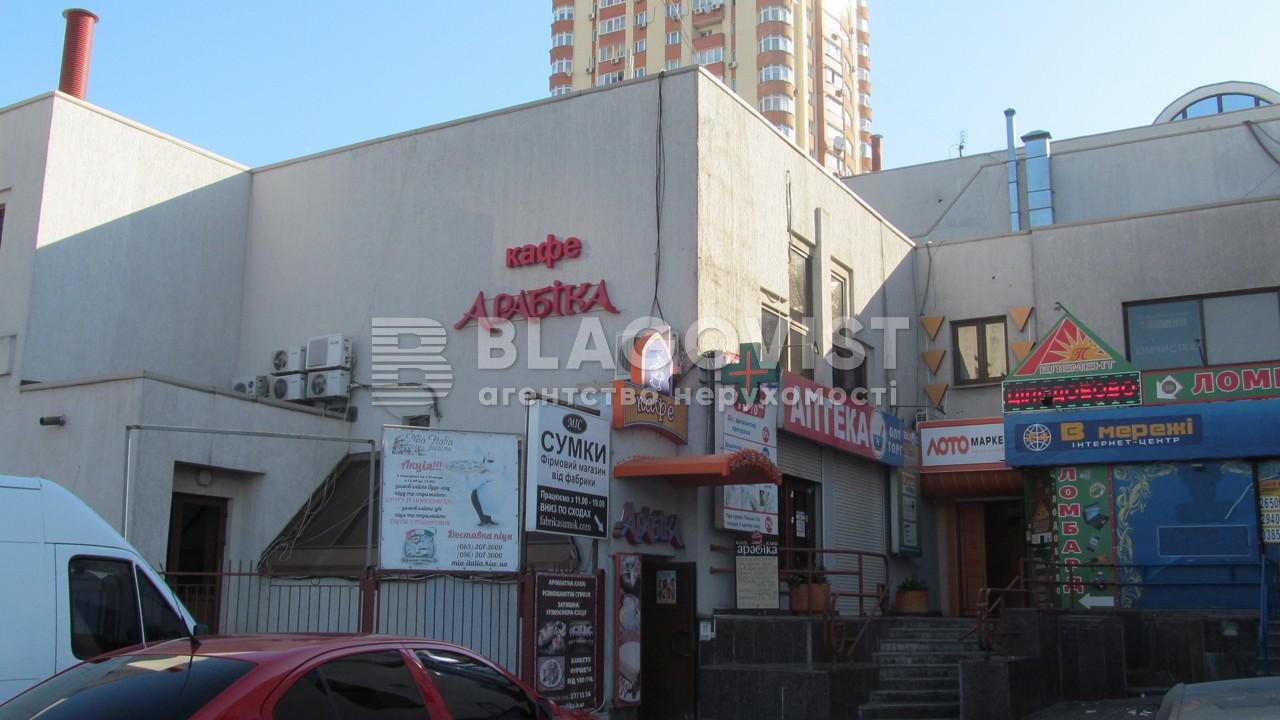 Ресторан, H-38004, Победы просп., Киев - Фото 1