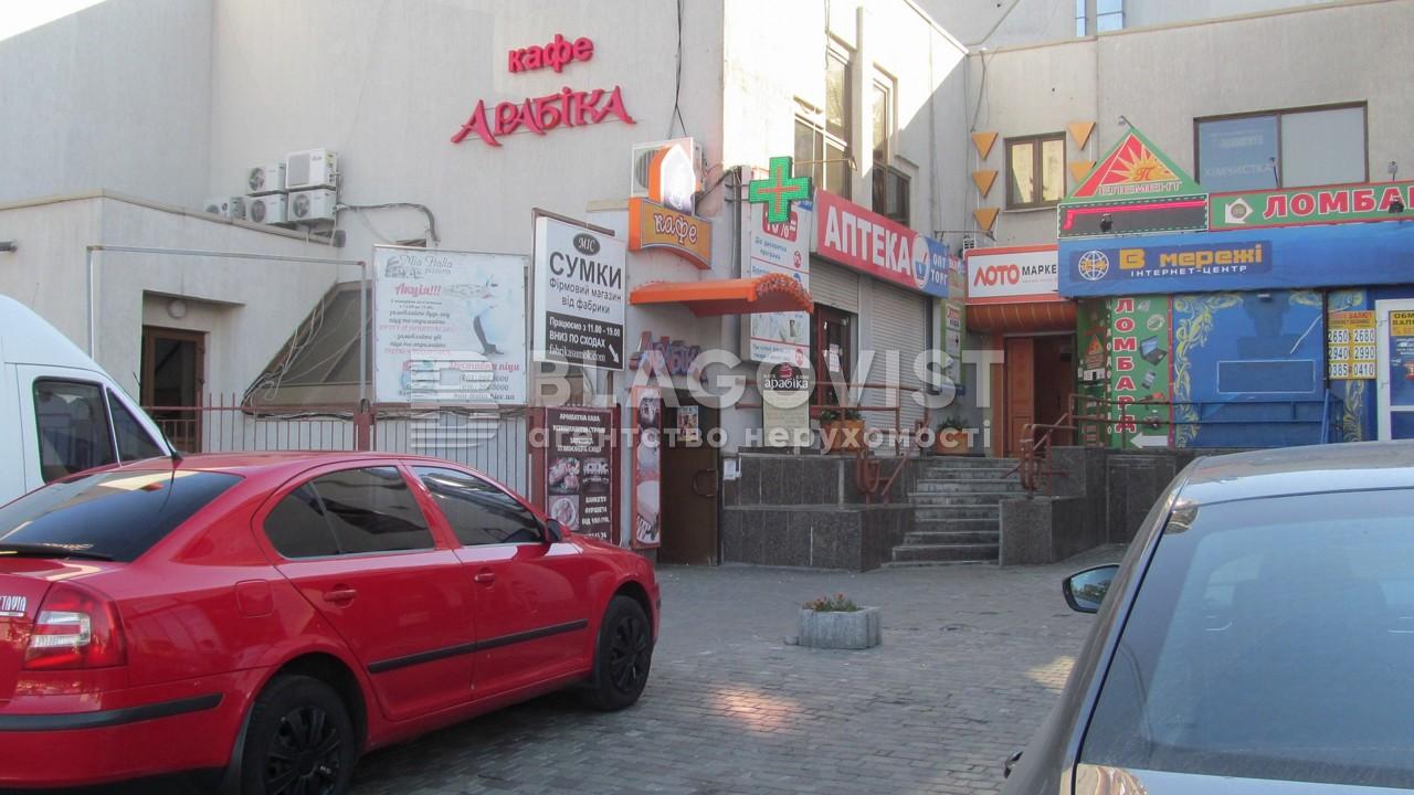 Ресторан, H-38004, Победы просп., Киев - Фото 2