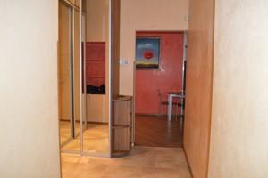 Квартира Заньковецької, 6, Київ, X-35995 - Фото 14