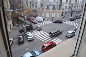 Квартира Заньковецької, 6, Київ, X-35995 - Фото 16