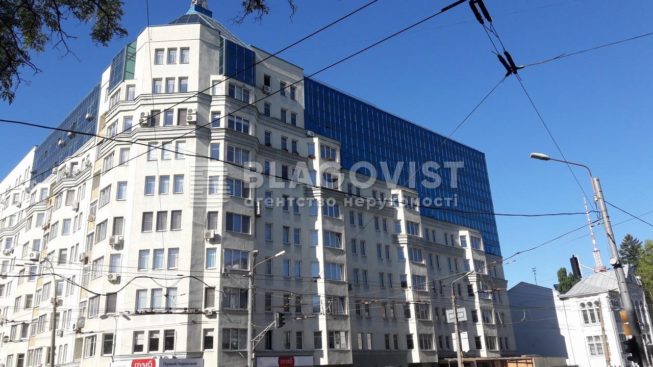 Нежитлове приміщення, H-44566, Деревлянська (Якіра), Київ - Фото 2