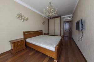 Квартира Коновальца Евгения (Щорса), 32в, Киев, F-20697 - Фото 17