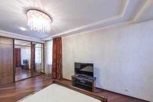 Квартира Коновальца Евгения (Щорса), 32г, Киев, F-33994 - Фото 8