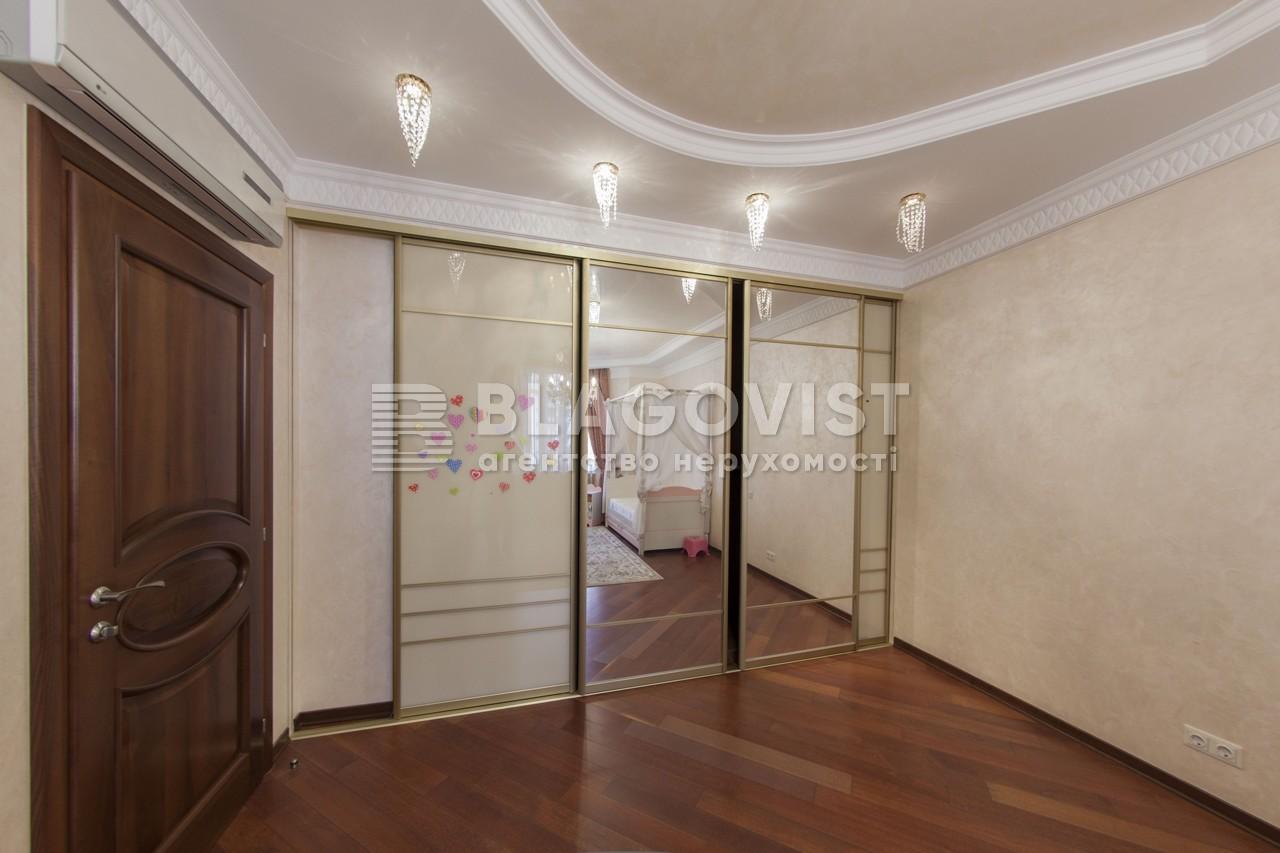 Квартира F-33994, Коновальца Евгения (Щорса), 32г, Киев - Фото 14
