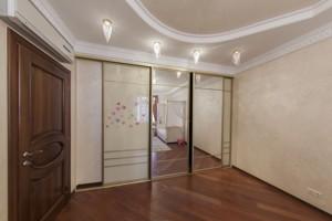 Квартира Коновальца Евгения (Щорса), 32г, Киев, F-33994 - Фото 11