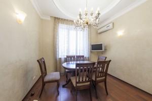 Квартира Коновальца Евгения (Щорса), 32г, Киев, F-33994 - Фото 13