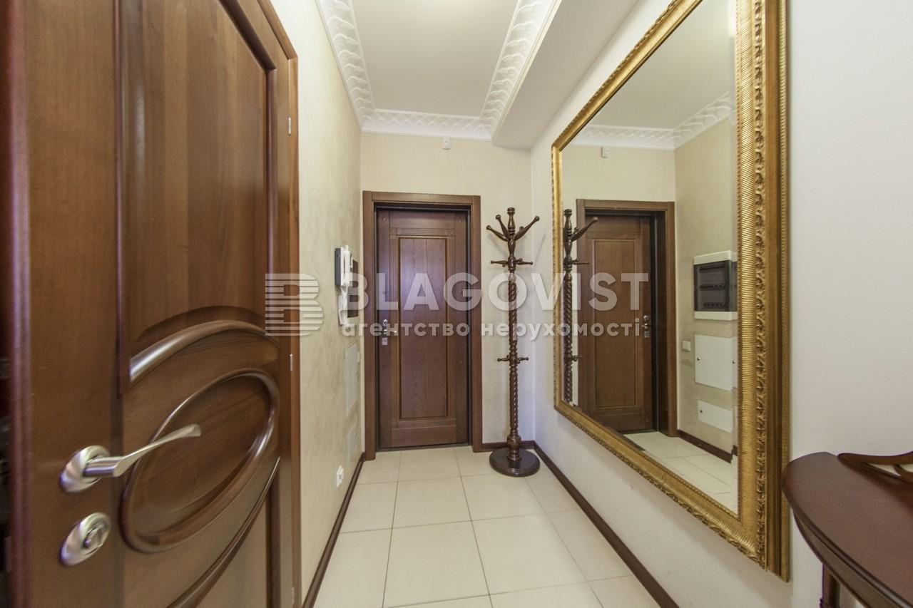 Квартира F-33994, Коновальца Евгения (Щорса), 32г, Киев - Фото 19