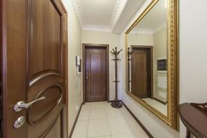 Квартира Коновальца Евгения (Щорса), 32г, Киев, F-33994 - Фото 16