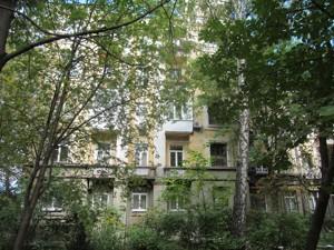 Квартира Антонова Авіаконструктора, 2/32 корпус 8, Київ, F-6855 - Фото 21