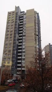 Квартира Старонаводницкая, 4, Киев, Z-757848 - Фото3