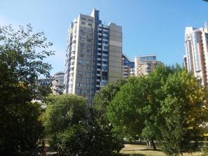 Квартира Старонаводницька, 4б, Київ, Z-1133916 - Фото 4