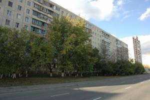 Квартира Автозаводская, 41, Киев, A-110971 - Фото1