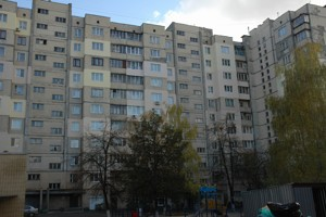 Apartment Starokyivska, 9, Kyiv, H-47777 - Photo