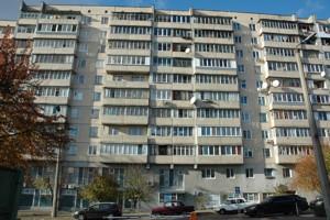 Квартира Старокиївська, 9, Київ, M-35891 - Фото3
