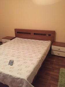 Квартира Ахматової Анни, 46, Київ, A-83511 - Фото 2