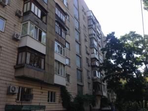 Квартира Тютюнника Василия (Барбюса Анри), 56, Киев, R-28183 - Фото2