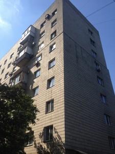 Квартира Тютюнника Василя (Барбюса Анрі), 56, Київ, D-36298 - Фото