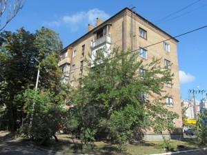 Квартира Гагаріна Юрія просп., 20а, Київ, F-43432 - Фото