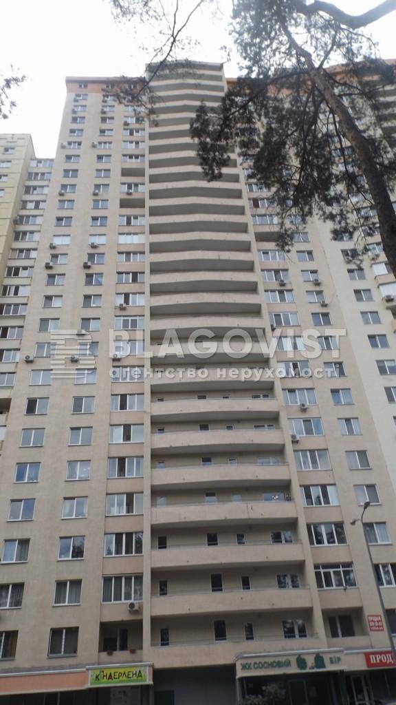 Квартира M-37469, Олевська, 5, Київ - Фото 2