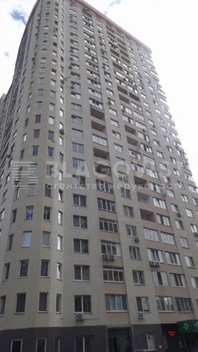 Квартира, M-35794, 5